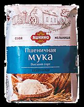 Мука «Яшкино» пшеничная хлебопекарная высшего сорта, 1кг
