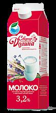 Молоко 3.2% ультрапастеризованное, 950мл