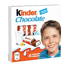 Шоколад «Kinder» молочный, 50г