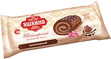 Рулет «Яшкино» бисквитный шоколадный, 200г