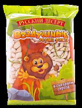 Воздушный рис в сахаре «Русский Десерт», 30г