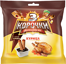 Сухарики «3 Корочки» со вкусом курицы и соусом терияки, 85г