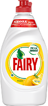 Средство для мытья посуды «Fairy» Лимон, 450мл