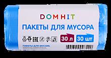 Пакеты для мусора «DomHit» 30л
