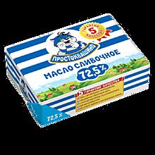 Масло 72.5% «Простоквашино» сливочное, 180г