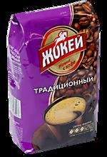 Кофе «Жокей» Традиционный, 200г