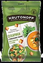 Сухарики «Krutonoff» с прованскими травами для салатов и супов, 100г
