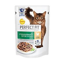 Влажный корм «Perfect Fit» для стерилизованных котов и кошек с курицей в соусе, 85г