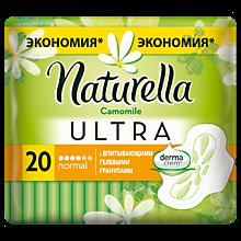 Прокладки «Naturella» Нормал Ультра Дуо с крылышками, 20шт