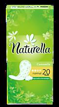Прокладки «Naturella» ежедневные с ромашкой, 20шт