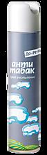Освежитель воздуха «До-ре-ми» Антитабак, 330мл