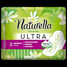 Прокладки «Naturella» Ультра Camomile MaxiSingle с крылышками, 8шт