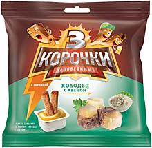 Сухарики «3 Корочки» со вкусом холодца с хреном и горчицей, 80г