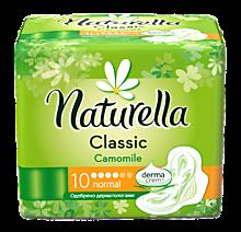 Прокладки «Naturella» классические Ромашка, 10шт