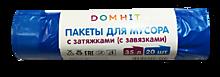 Пакеты для мусора с завязками «DomHit» 35л