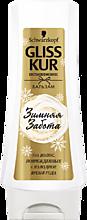 Бальзам для волос «Gliss Kur» Зимняя забота, 200мл