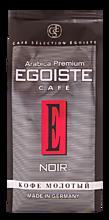 Кофе «Egoiste» молотый, 250г