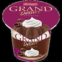Пудинг 5.2% «Ehrmann» Grand Dessert шоколадный, 200г