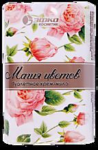 Мыло туалетное «Магия цветов» Роза, 75г