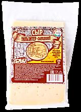 Сыр Тильзитер 45% «Алтайские сыровары», 200г