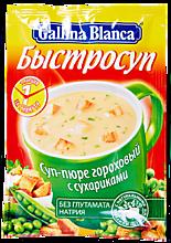 Суп-пюре «Gallina Blanca» гороховый с сухариками, 20г