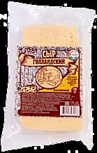 Сыр Голландский 25.2% «Алтайские сыровары», 200г