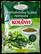 Приправа «Kotanyi» Итальянские травы, 14г