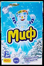 Стиральный порошок «Миф» автомат Морозная свежесть, 400г