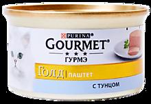 Паштет «Gourmet Gold» с тунцом, 85г