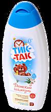 Шампунь детский «Тик-так» Комплекс трав и пантенол, 360мл