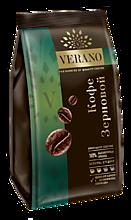 Кофе «Verano» зерновой, 1кг