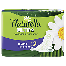 Прокладки «Naturella» Ultra Night Ромашка7шт