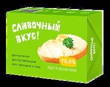 Спред растительно-жировой 72.5% «Сливочный Вкус», 180г