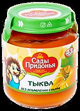 Пюре «Сады Придонья» Тыква, 120г