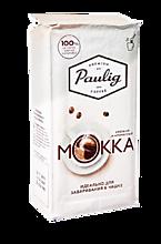 Кофе натуральный жареный молотый «Paulig Mokka» для чашки, 250г