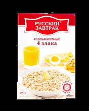 Хлопья «Русский завтрак» 4 злака, 400г