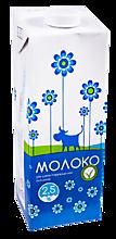 Молоко 2.5% ультрапастеризованное, 950г