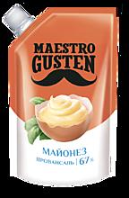 Майонез «Maestro Gusten» Провансаль 67%, 400г