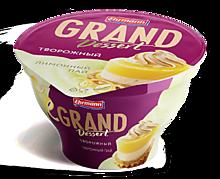 Десерт творожный 5% «Гранд Десерт» Лимонный пай, 120г