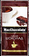 Горячий шоколад классический «MacChocolate», 20г