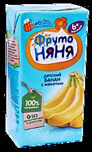 Нектар детский «ФрутоНяня» Банан с мякотью, 200мл