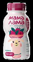 Йогурт питьевой 2.5% «Мама Лама» Малина, 200г