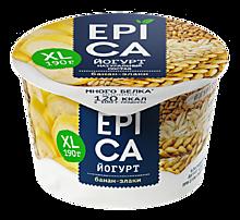 Йогурт 4.9% «Epica» Банан и злаки, 190г