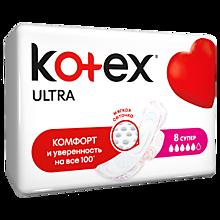 Прокладки «Kotex» Ultra, 8шт