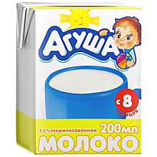 Молоко детское 2.5% «Агуша», 200мл