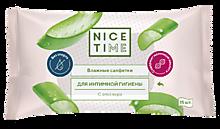 Влажные салфетки «Nice Time» для интимной гигиены Алоэ Вера, 15 шт.