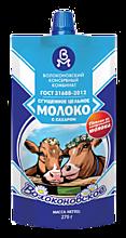 Молоко цельное 8.5% «Волоконовское» сгущенное с сахаром, 270г