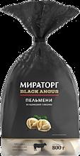 Пельмени «Мираторг» из мраморной говядины, 800г