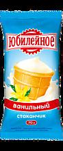 Мороженое «Юбилейное» ванильный пломбир в стаканчике, 70г