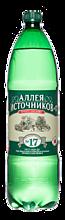 Вода минеральная лечебно-столовая питьевая «Аллея источников» № 17, 1,5л
